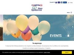 Νέα Επίδαυρος Κάμπινγκ - Κατηγορία Γ - Αργολίδα - Πελοπόννησος