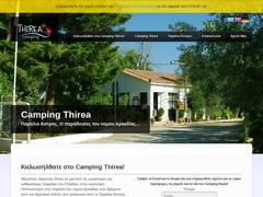 Θήρα Κάμπινγκ - Κλάση Γ - Πόρτες - Άστρος - Αρκαδία - Πελοπόννησος