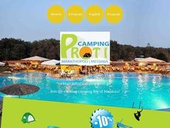 Proti Camping - Κατηγορία Γ - Μαραθούπολη - Γαργαλιάνοι - Πελοπόννησος