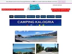 Kalogria Camping - Class C - Στούπα, Καλαμάτα, Messenie, Πελοπόννησος