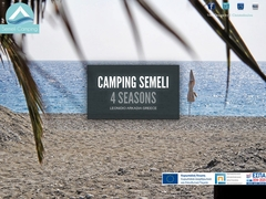 Semeli Camping - Class C - Λεωνίδιο - Αρκαδία - Πελοπόννησος