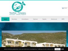 Tserfos Camping - Class C - Ελληνικό, Απόλλωνα, Αρκαδία - Πελοπόννησος