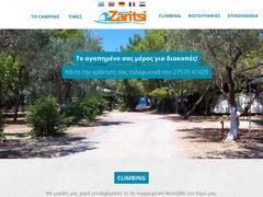 Zaritsi Camping - Class C - Άγιος Χριστόφορος, Απόλλωνα - Πελοπόννησος