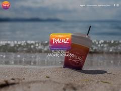 Praia Daluz - Κάμπινγκ κατηγορίας C - Αλυκές Δροσιά - Χαλκίδα - Εύβοια