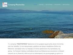 Πλούταρχος Κάμπινγκ κατηγορίας Γ - Πολιτικά - Εύβοια - Κεντρική Ελλάδα
