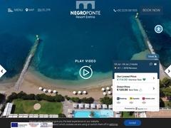 Negroponte Resort - Ξενοδοχείο 5* - Ερέτρια - Εύβοια - Κεντρική Ελλάδα