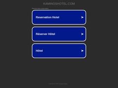 Kaminos Resort - Ξενοδοχείο 4 * - Λίμνη - Εύβοια - Κεντρική Ελλάδα