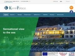 Kymi Palace - Ξενοδοχείο 4 * - Κύμη - Εύβοια - Κεντρική Ελλάδα