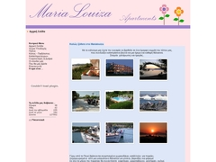 Maria Louiza apartments - Hotel 3 * - Pefki - Evia - Central Greece