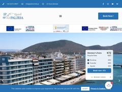 Paliria - 3 * Hotel - Chalkida - Evia - Central Greece
