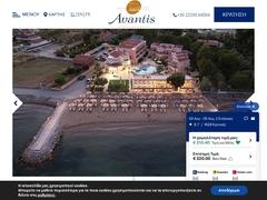 Avantis Suites - 3 * Hotel - Eretria - Evia - Central Greece