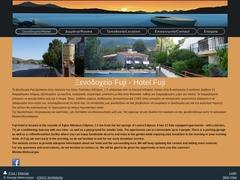Fuji Apts - 3 * Hotel - Ag.Nikolaos - Edipsos - Evia - Central Greece