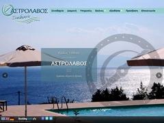 Astrolavos - 3 * Hotel - Chronia - Chalkida - Evia - Central Greece
