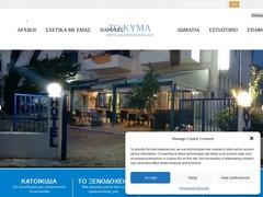 To Kyma Apartments 3 * - Amarynthos - Chalkida - Evia - Central Greece