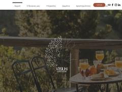 Vassiliki Guesthouse 3 Keys - Steni Dirfys - Evia - Central Greece