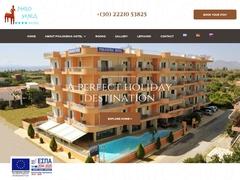 Philoxenia - Hôtel 3 * - Chalkida - Eubée - Grèce Centrale