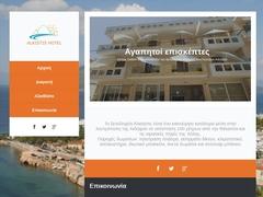 Alkistis - 3 Keys Hotel - Edipsos - Evia - Central Greece