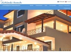 Achladi Beach Apartments 3 Clés - Fragaki - Eubée - Grèce Centrale