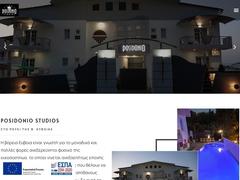 Posidonio Studios 3 Clés - Pefki - Eubée - Grèce Centrale