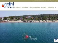 Galini - Hôtel 3 * - Pefki - Eubée - Grèce Centrale