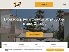 7 syn 7 Apartments 2 Κλειδιά, Ωραίοι, Αιδηψός, Εύβοια, Στερεά Ελλάδα