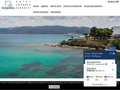 Karystion - Hotel 2 * - Κάρυστος - Εύβοια - Κεντρική Ελλάδα