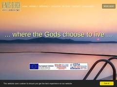Venus Beach - Ξενοδοχείο 2 * - Νέα Στύρα - Εύβοια - Κεντρική Ελλάδα