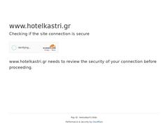 Kastri - Ξενοδοχείο 2 * - Αιδηψός - Εύβοια - Στερεά Ελλάδα