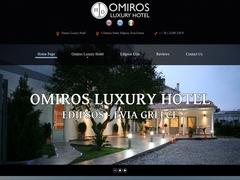 Omiros - Ξενοδοχείο 2 * - Αιδηψός - Εύβοια - Στερεά Ελλάδα