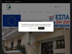 40 Platania - Ξενοδοχείο 2 * - Αιδηψός - Εύβοια - Κεντρική Ελλάδα