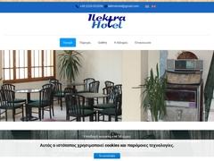 Electra (Ηλέκτρα) - Ξενοδοχείο 2 * - Αιδηψός - Εύβοια - Στερεά Ελλάδα