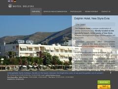 Δελφίνι - Ξενοδοχείο 2 * - Νέα Στύρα - Εύβοια - Κεντρική Ελλάδα