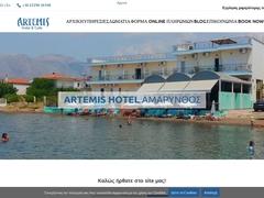 Artemis - Ξενοδοχείο 2 * - Αμάρυνθος - Εύβοια - Στερεά Ελλάδα