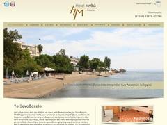 Mitho - Ξενοδοχείο 2 * - Αιδηψός - Εύβοια - Κεντρική Ελλάδα