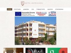 Artemision - Ξενοδοχείο 2 * - Αιδηψός - Εύβοια - Κεντρική Ελλάδα