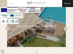 Marmari Bay - Ξενοδοχείο 2 * - Μαρμάρι - Εύβοια - Κεντρική Ελλάδα