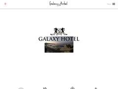 Galaxy - Ξενοδοχείο 2 * - Κάρυστο - Εύβοια - Κεντρική Ελλάδα