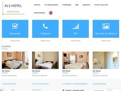 Als - 2 * Ξενοδοχείο - Κάρυστος - Εύβοια - Κεντρική Ελλάδα