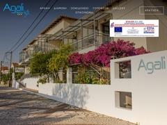 Agali - Ξενοδοχείο 2 * - Χαλκίδα - Κεντρική Ελλάδα