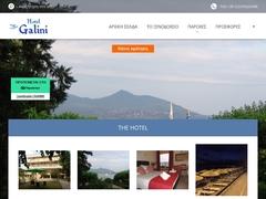 Galini - Ξενοδοχείο 2 * - Αιδηψός - Εύβοια - Κεντρική Ελλάδα