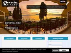Romantica - Ξενοδοχείο 2 * - Αιδηψός - Εύβοια - Κεντρική Ελλάδα