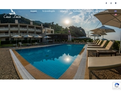 Casa Laios - Ξενοδοχείο 2* - Παραλία Χιλιαδού - Εύβοια - Στερεά Ελλάδα