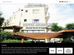 Morfeas - Ξενοδοχείο 1 * - Χαλκίδα - Εύβοια - Κεντρική Ελλάδα