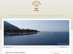 Vergina - Ξενοδοχείο 1 * - Αιδηψός - Εύβοια - Στερεά Ελλάδα
