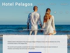 Pelagos Studios - Hôtel 2 * - Platana - Kymi - Eubée - Grèce Centrale