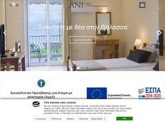 Fani - Hôtel 2 * - Agios Nikolaos - Édipsos - Eubée - Grèce Centrale