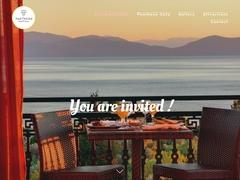 Πάνθεον - Hotel 2 * - Δάφνη Νεροτριβιάς - Εύβοια - Στερεά Ελλάδα