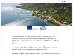Calypso - Hôtel  2 * - Édipsos - Eubée - Grèce Centrale