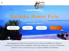 Balaska - Ξενοδοχείο 2 * - Ηλεία - Αιδηψός - Εύβοια - Στερεά Ελλάδα