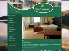 Sagini - Hôtel  2 * - Édipsos - Eubée - Grèce Centrale